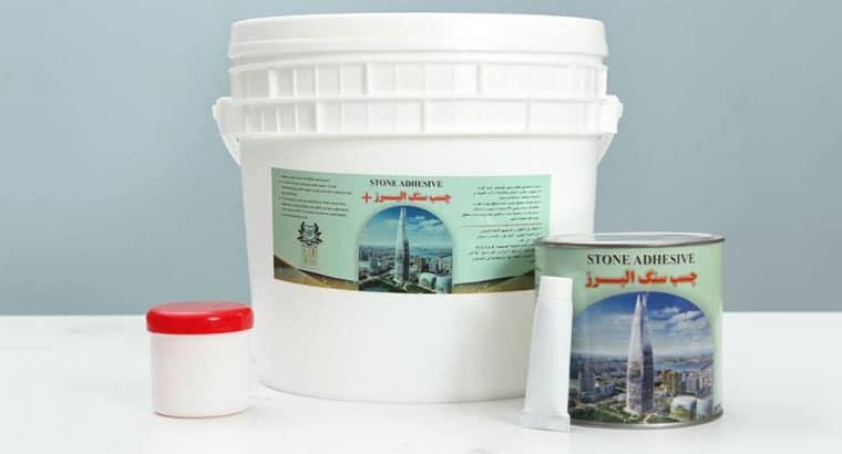 فروش مستقیم چسب سنگ و چسب مرمر البرز