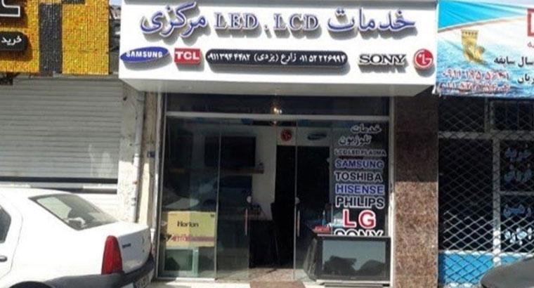 خدمات تلویزیون های lcd-led