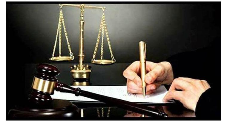 موسسه حقوقی سایه گستران عدالت پارس