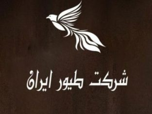 شرکت طیور ایران