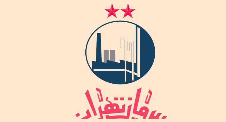 توزیع سیمان تهران