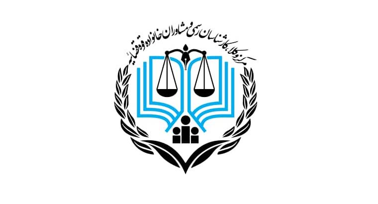 دفتر وکالت سیده نگار حسینی