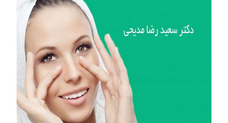 کلینیک زیبایی دکتر سعیدرضا مدیحی