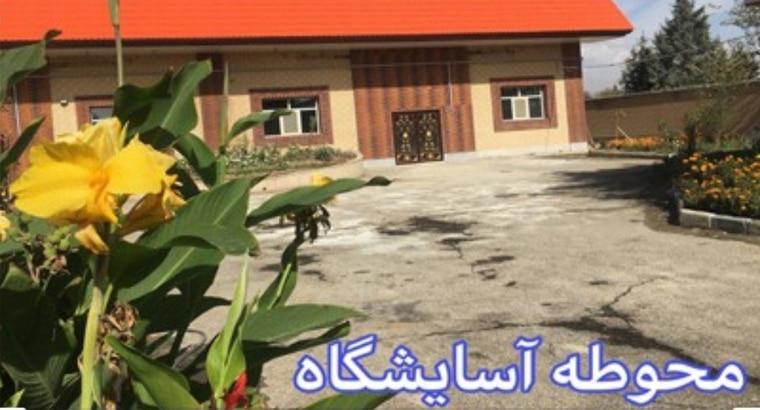 مرکز نگهداری و توانبخشی هومان (تهران)