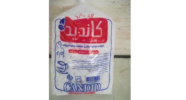 صنایع غذایی سواره چیای مریوان