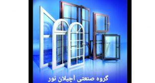 نصب پنجره دوجداره در یافت آباد