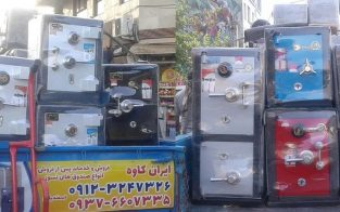پخش سیار گاوصندوق در تهران و کرج