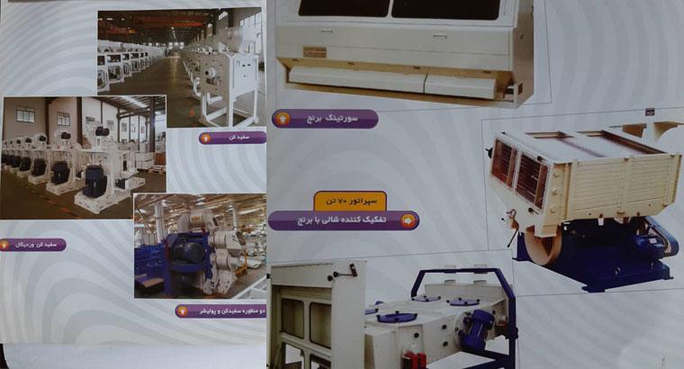 تولید کننده ماشین آلات برنجکوبی در رودسر