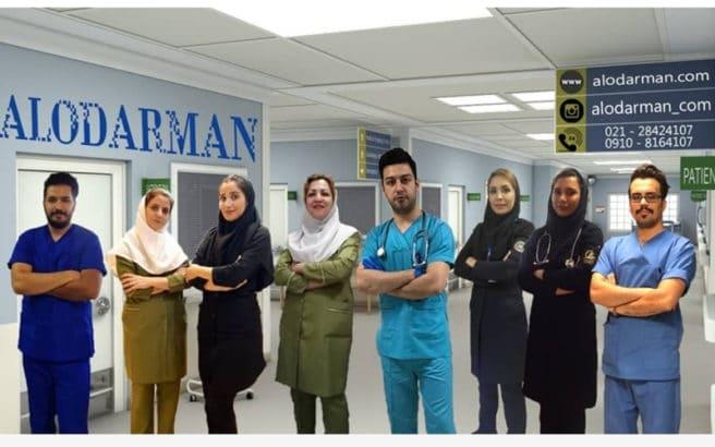 شرکت خدمات پرستاری الو درمان