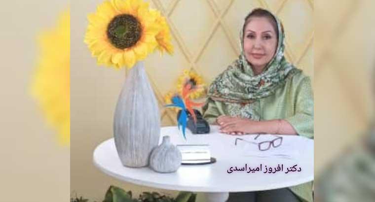 مرکز مشاوره روانشناسی در غرب تهران