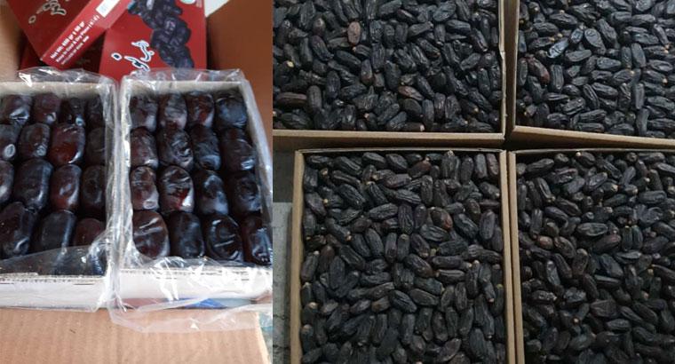 فروش انواع خرما در تهران