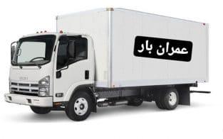 حمل و نقل بار و اثاثیه در ساری
