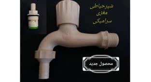 تولید محصولات پلیمری