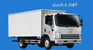 اتوبار تهران سرویس