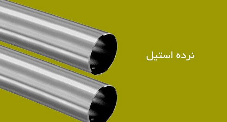 اجرای نرده استیل در تبریز