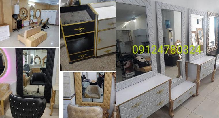 فروش تجهیزات آرایشگاهی در تهران