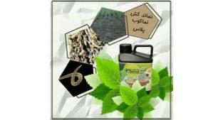 تولید کننده نماتدکش گیاهی