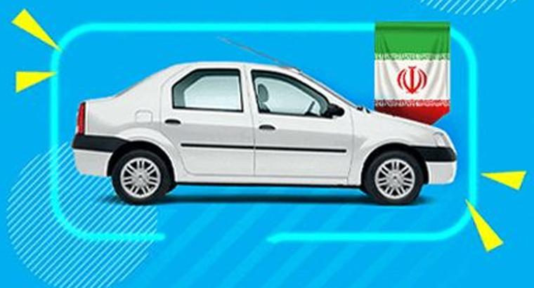 اجاره خودرو داخلی و خارجی در تهران