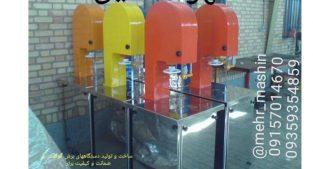 دستگاه صنعتی پروتئینی در مشهد