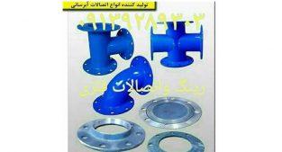 فروش تجهیزات آبیاری قطره ای