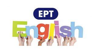 تدریس خصوصی EPT