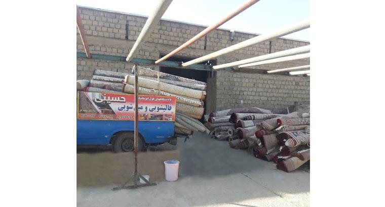 قالیشویی و مبل شویی در سقز