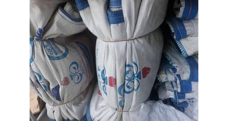 خرید و فروش انواع گونی در تهران