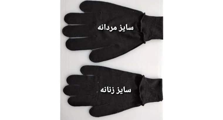 تولید دستکش ضد حساسیت نخی