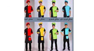 تولید کننده لباس آشپزی و پرسنل