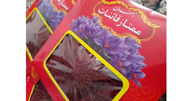 پخش زعفران و خشکبار در مازندران