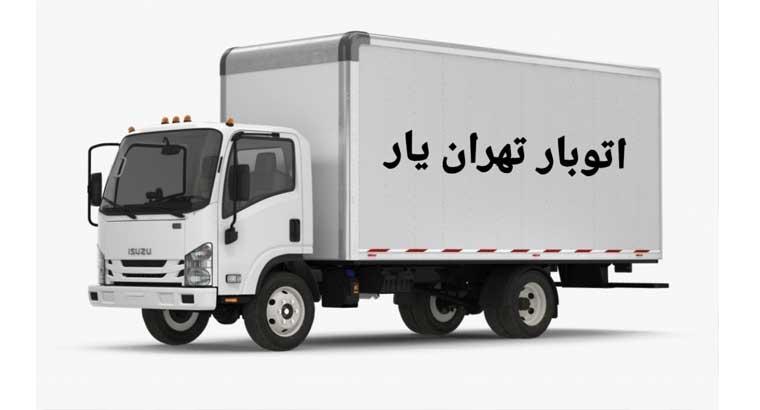 اتوبار تهران یار