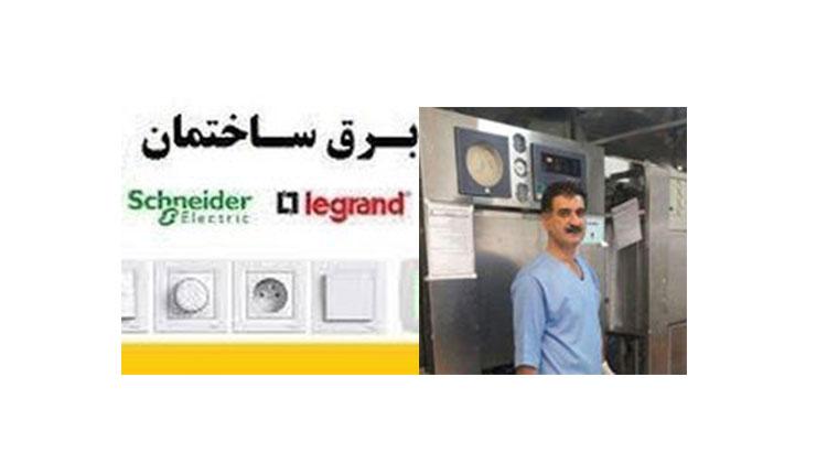 خدمات برق ساختمان در شهریار