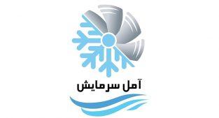 ساخت انواع سردخانه در شیراز