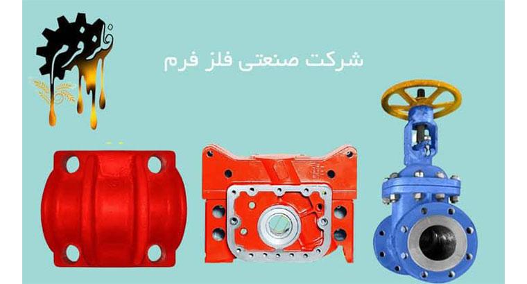 تولید کننده قطعات تراکتور