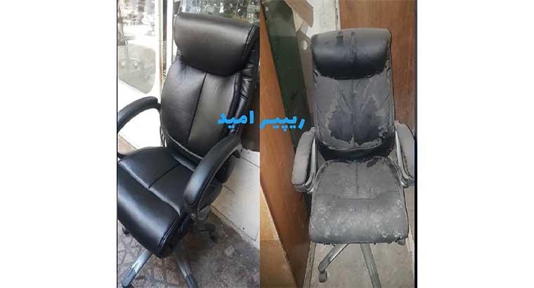 تعمیر صندلی اداری در حسن آباد