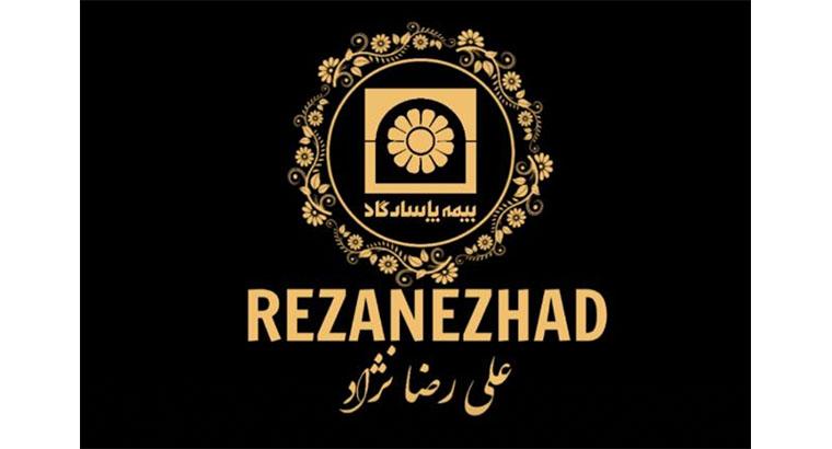 بیمه پاسارگاد در استان قزوین