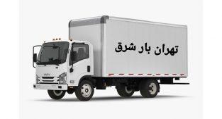تهران بار شرق