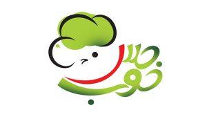 بهترین کترینگ در سراسر مشهد