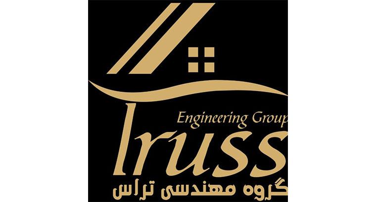 گروه مهندسی تراس