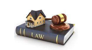 امور حقوقی املاک