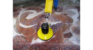 قالیشویی و مبل شویی پویا