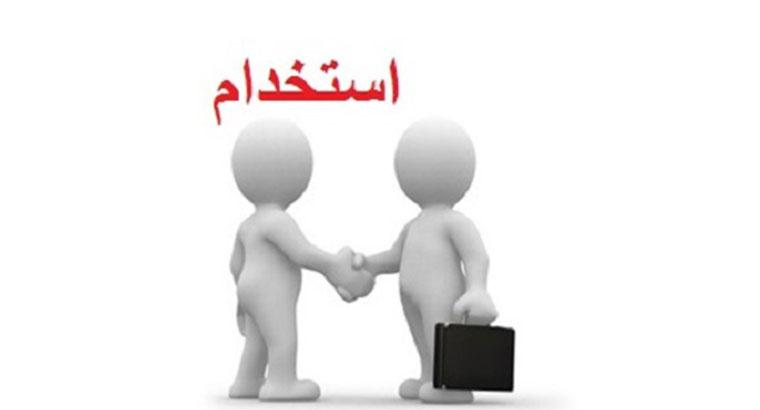 نیروی مذاکره و فروش حضوری به صورت پاره وقت