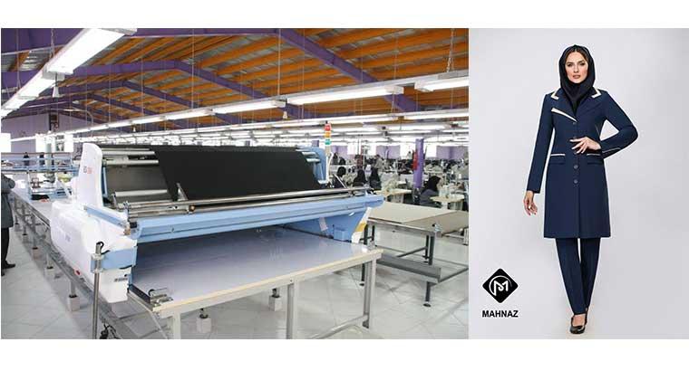 تولید لباس فرم میدان هفت تیر