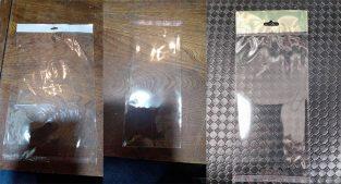 تولید و پخش سلفون چسبدار