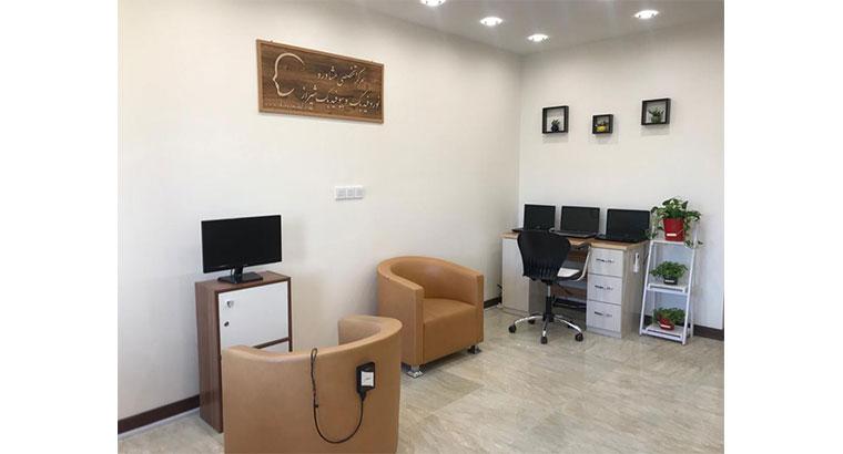 مرکز تخصصی مشاوره و نوروفیدبک در شیراز