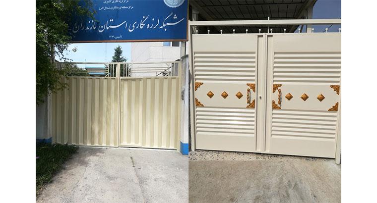 نقاشی ساختمان در ساری