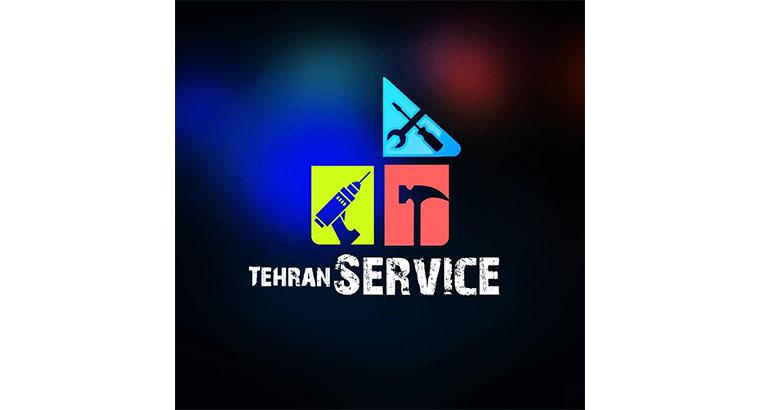 شرکت تهران سرویس