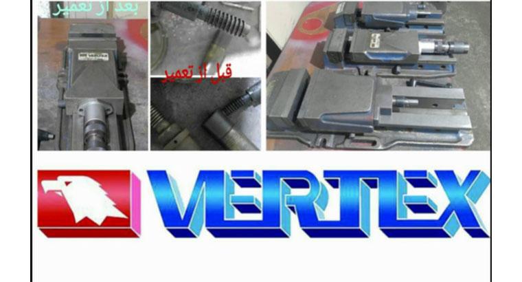 تعمیرات تخصصی گیره هیدرولیک ورتکس vertex