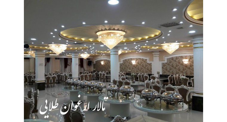 تالار پذیرایی در شهرک غرب و سعادت آباد