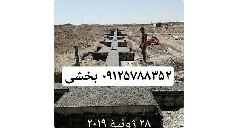 اجرای فونداسیون سوله سراسر ایران